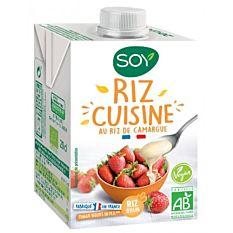 Riz cuisine 20Cl Bio