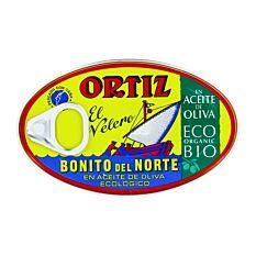 Thon germon à l'huile d'olive 112G