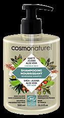 Shampooing nourrissant Karité Jojoba Aloe vera 500ml Bio