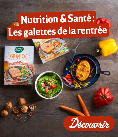Gamme Galette